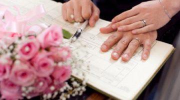 dang ky ket hon 360x200 - Không có Sổ Hộ khẩu đăng ký kết hôn được không?